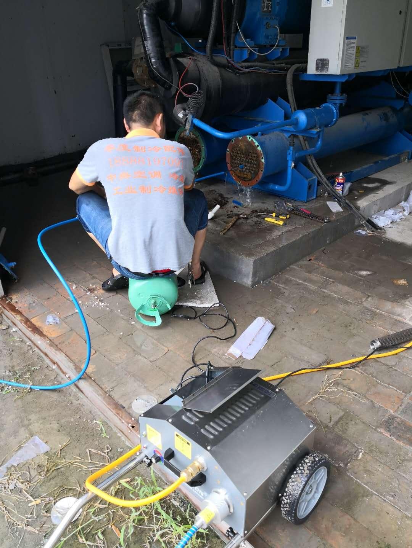 中央空调主机清洗保养